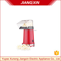 2015 popular 1200w hot air popcorn maker/home mini hot air popcorn maker/Snack Food Processing Machinery