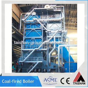 500mw Pulver Coal Fired DHL(QXL) Boiler For Power Plant