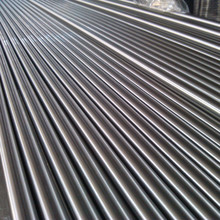 S35c-steel-S35c-steel Manufacturers, Suppliers and Exporters on