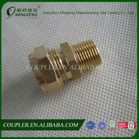 Brass Pipe fitting/brass cap adapter/brass hose fitting for hose connection