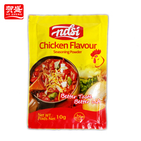 chicken powder beef chicken flavor seasoning powder food bulk buying