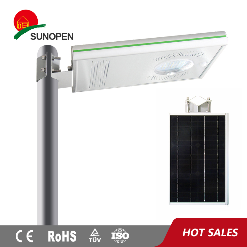 5w light paten design integrated solar street light