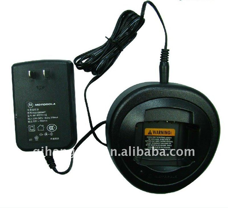 Two way radio charger for GP-328/GP-320