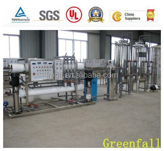 water treatment system for petrochemical industry purified water water treatment system pre treatment clarifier