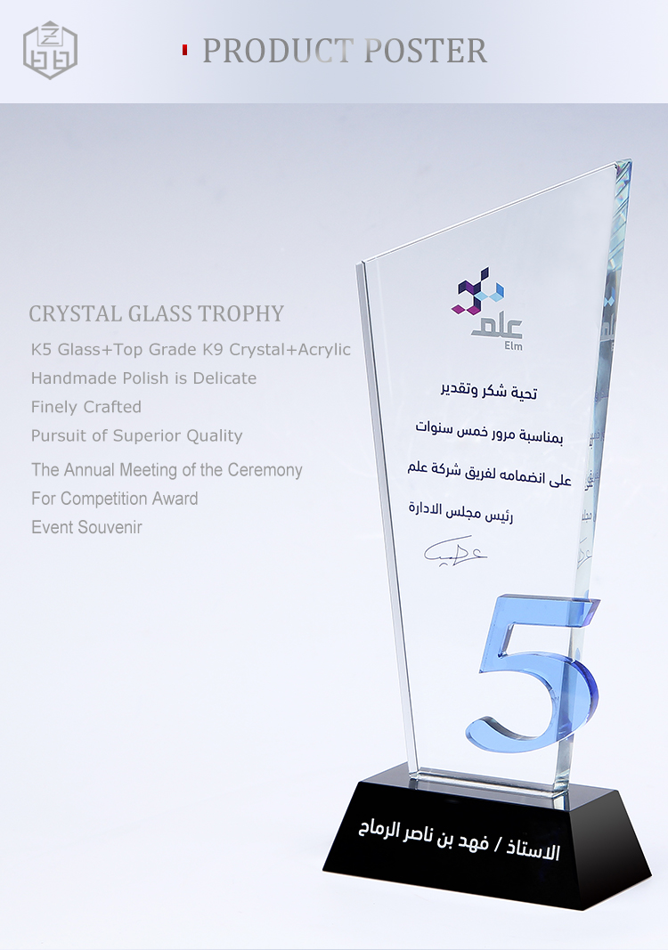Personalized Handmade Customize Glass Trophy For Gift Business