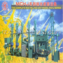 100 tons per day modern automatic rice mill machinery price in india