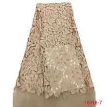 Кружевной Тюль в нигерийском стиле с луком, Кружевной Тюль с бисером, французский стиль, для нигерийской свадебной вышивки, африканская кру...(Китай)