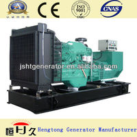2013 Latest 300kw Cummins Power Generators