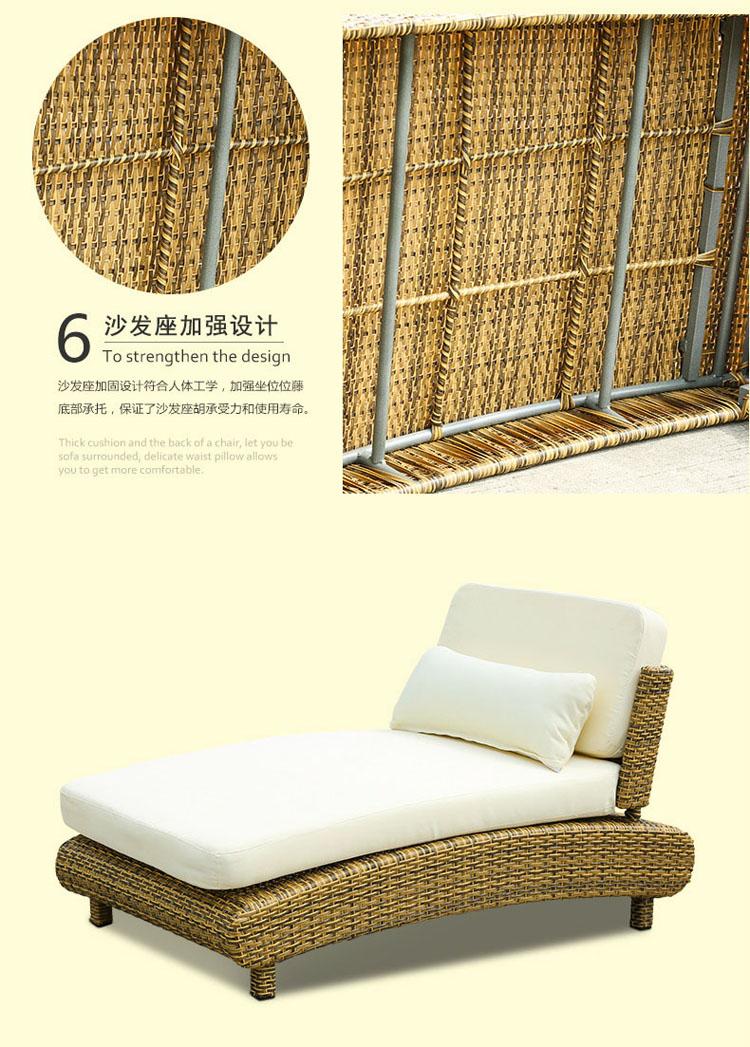 Hotel Rattan Outdoor Lounge Furniture