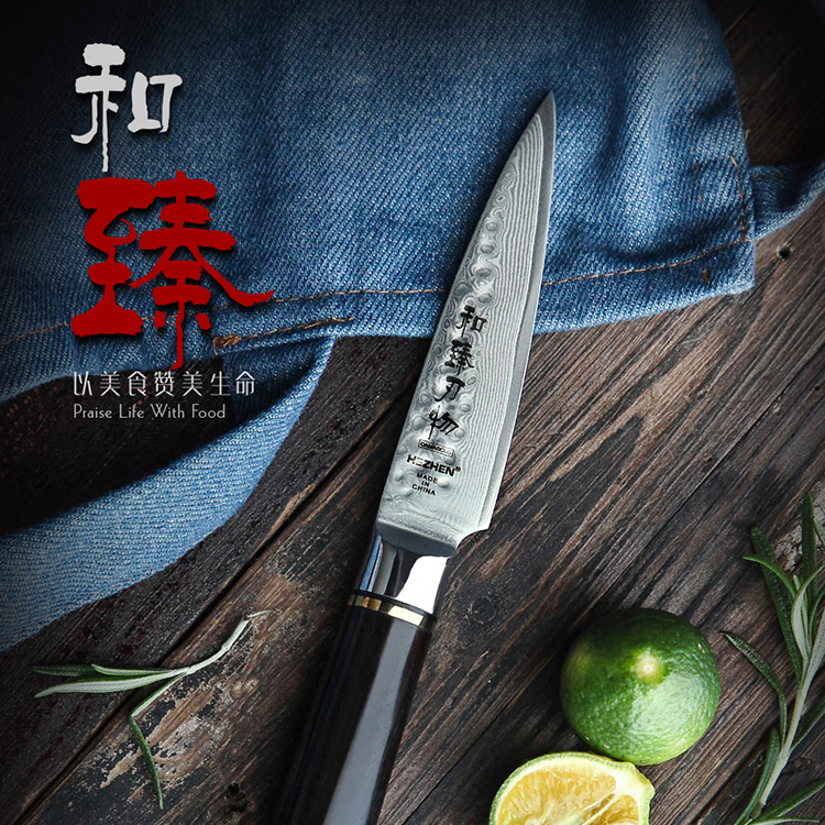 3.5 inch japanese Damascus Steel Kitchen fruit Knife
