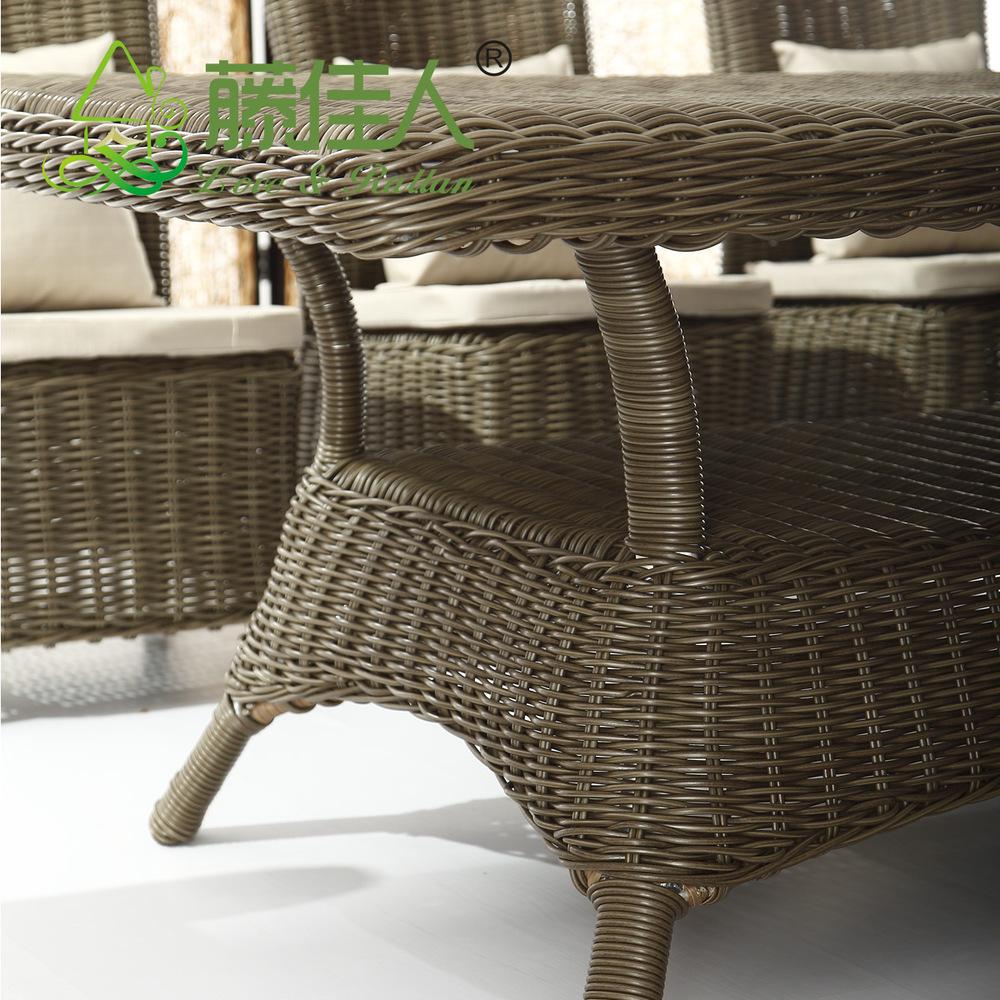 Desain baru mewah anyaman rotan patio outdoor furniture