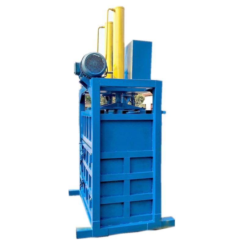 baling machine manufacturing in Henan,baler for pet bottle/w