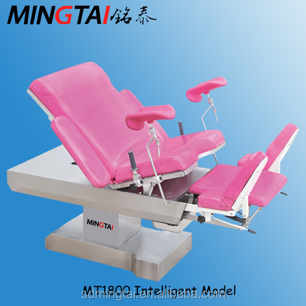MT1800 gynecological obstetric exam bed (intelligent model)