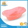 Hot sale 009 China PP transparent plastic bathtubs