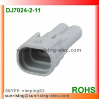 2P Sealed Male connector TOP Slot mating 6189-0060 DJ7024-2-11