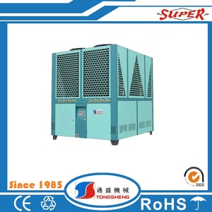 250 tr chiller manufacture india