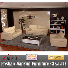 Beige Leather Recliner Sofa Sets Beige Leather Recliner Sofa Sets Suppliers and Manufacturers at Alibaba.com & Beige Leather Recliner Sofa Sets Beige Leather Recliner Sofa Sets ... islam-shia.org
