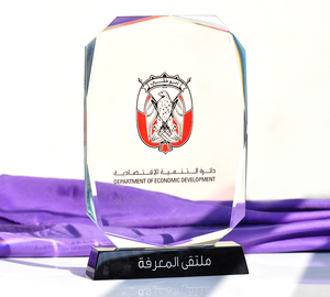 Wholesale new design crystal trophy award