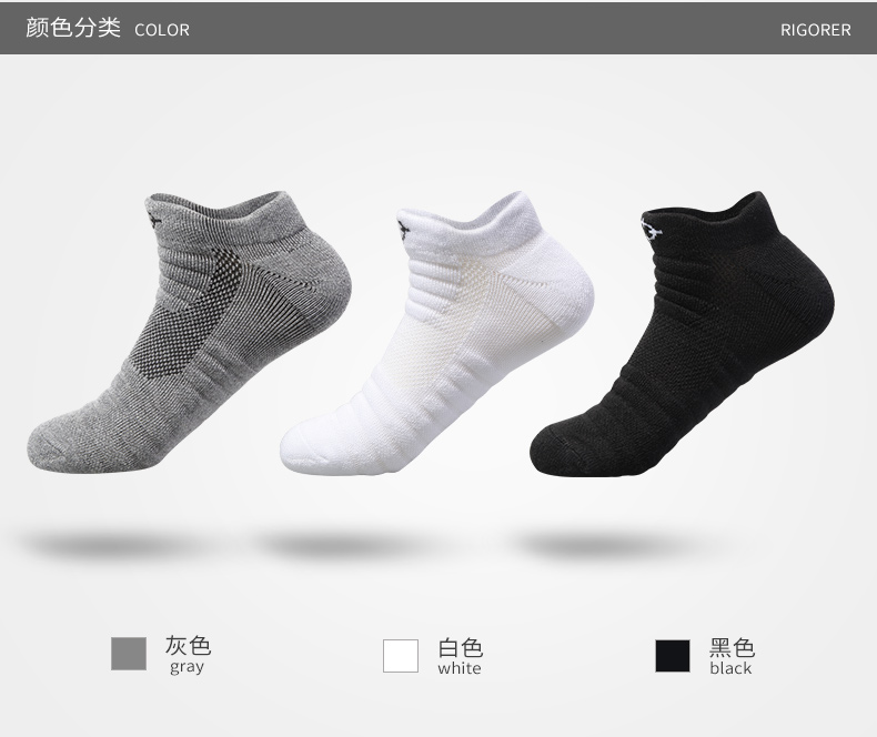 Athletic No-Show Socks for Running Cycling Basketball Hiking Mountain Trekking