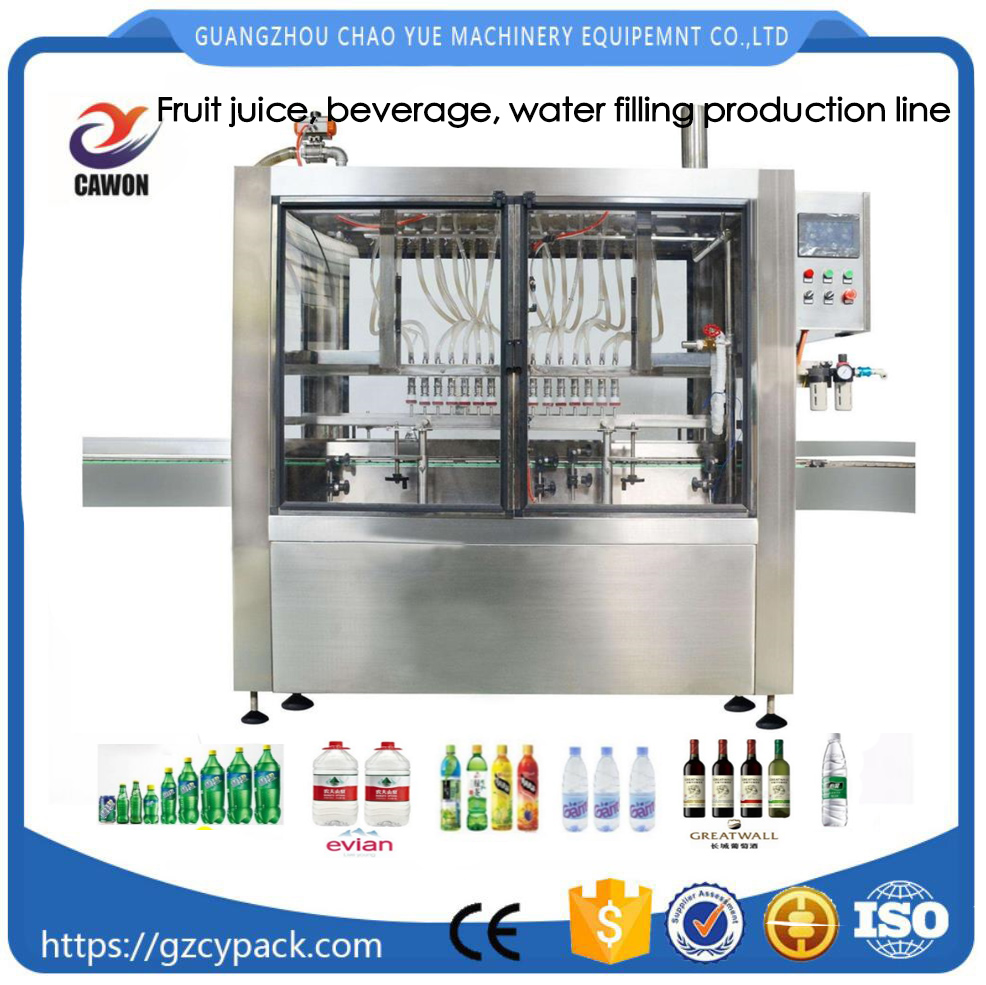 Nitrogen Tyre Carbonated Beverage Small Liquid Filling Machine