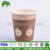 Brand new paper cup design with high quality
