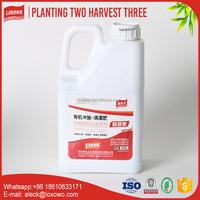Liquid Bio Fertilizer for agriculture
