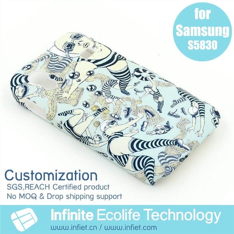 Hot selling plastic equipment hard carrying small cover phone case for Samsung galaxy S8530