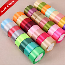 7/8 to 3 inch 100%polyester double face satin ribbon