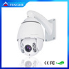 Chinese hot sell products intelligent auto tracking ptz ip speed dome security camera