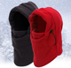 Polar Fleece Multifunction Hat/Cap/Thicker Face Mask/Windproof Head Cover