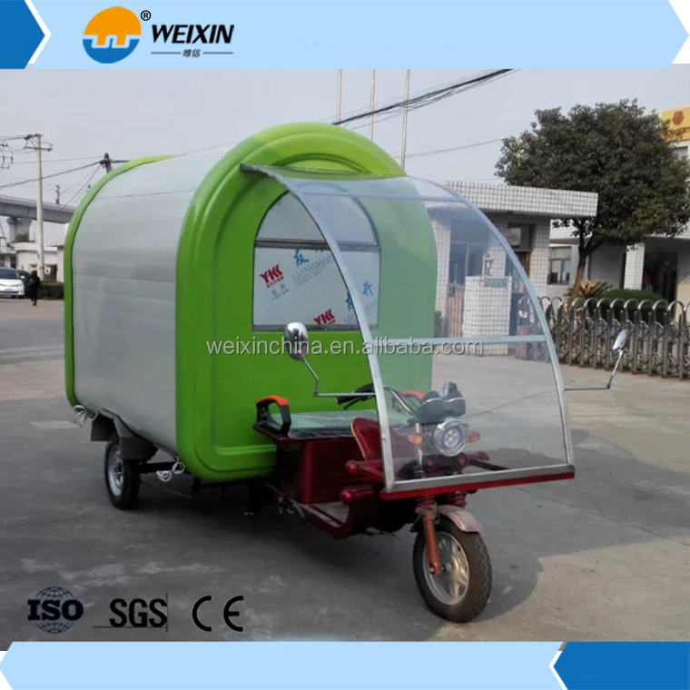 Cheap Price Mobile Food Bike Cart for Sale