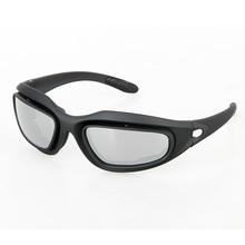 674d049044 Goggles For Desert