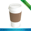 custom Double wall corrugated coffee holder paper cup with lid