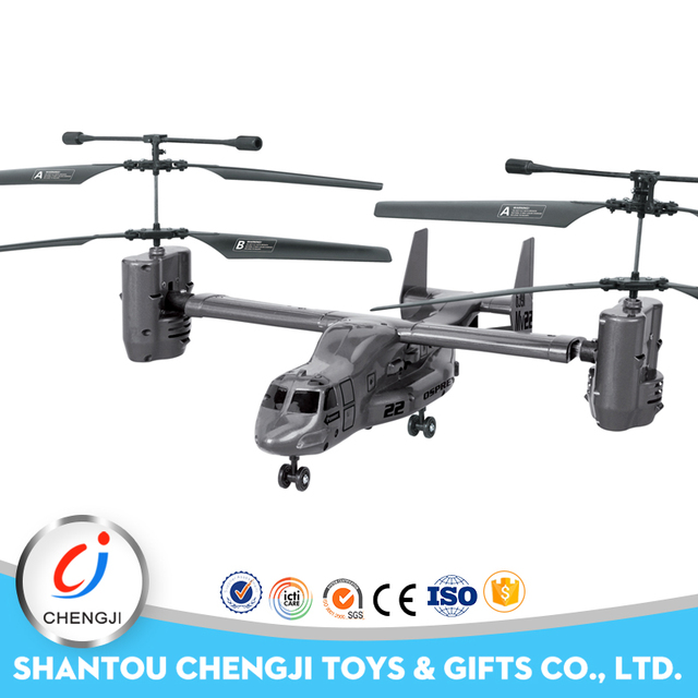 helicopter rc hobby toys-Source quality helicopter rc hobby toys