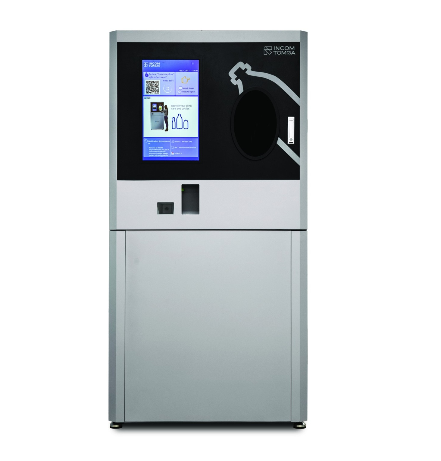 Incom Tomra Reverse Vending Machine for beverage containers recycle