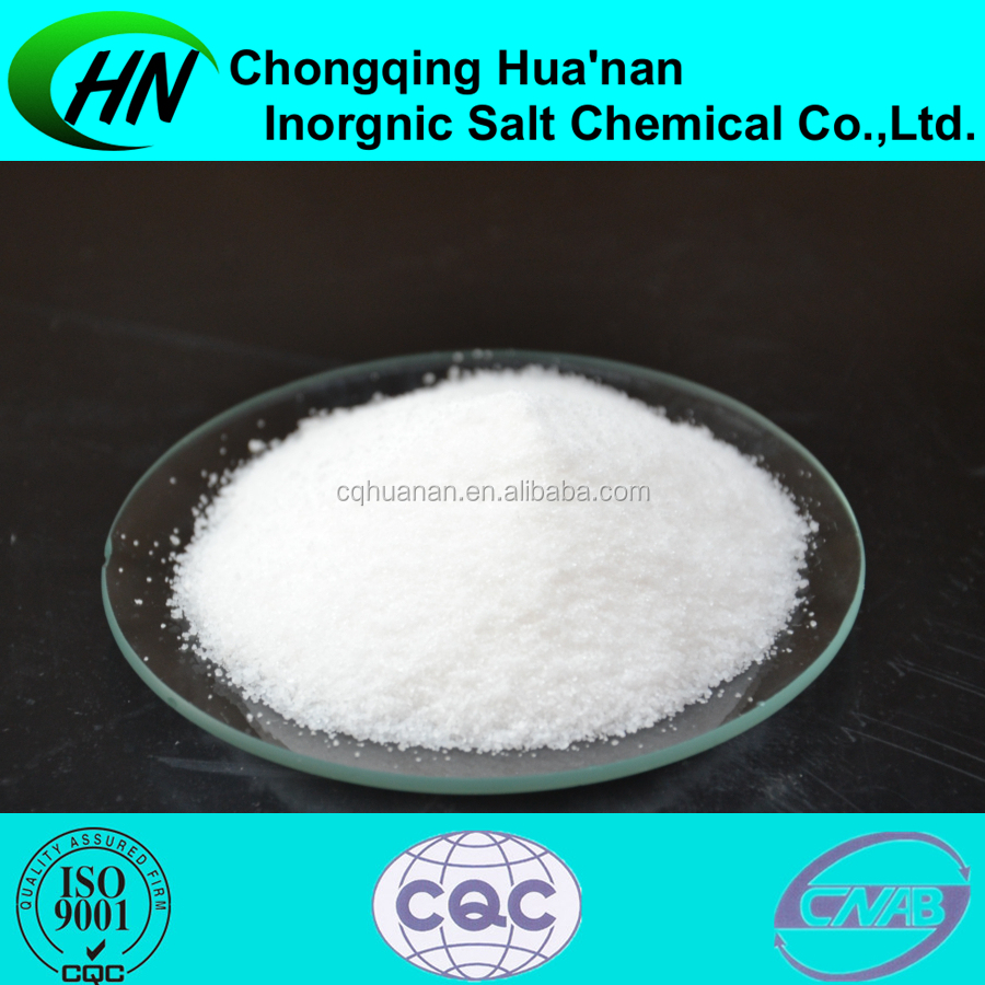 High Purity 99.5%min Strontium Nitrate CAS: 10042-76-9