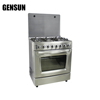 126th canton fair homeuse stainless steel freestand big gas cooker oven