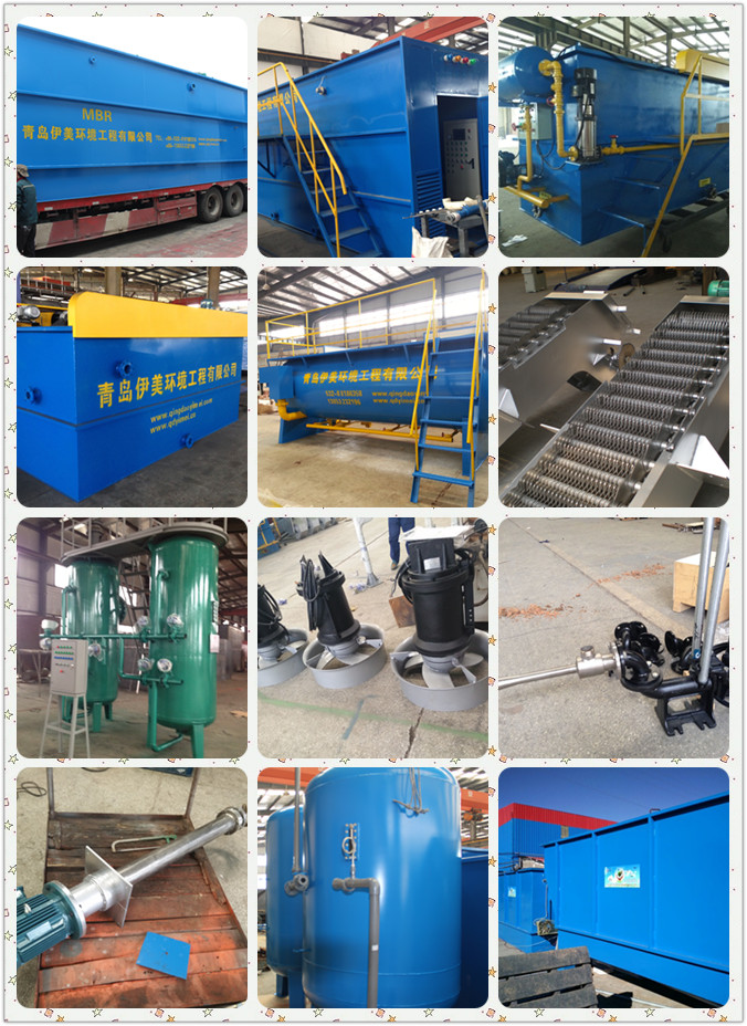 DAF unit in food processing waste water system ,small DAF plant for sewage water /wastewater treatment 1m3/h