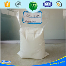 high purity,polyaluminum chloride ,PAC,water treatment chemicals