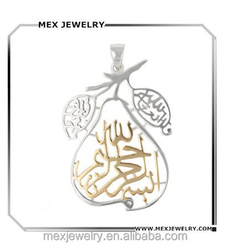 Sterling Silver and Yellow-Gold Plated Filigree-Style Bis'm Allah Al-Rahman arabic calligraphy jewelry necklace