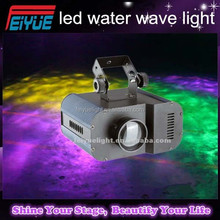 Wholesale Party Items led Water wave Effect Light for Decorate Nightclub/Wave Effect 50w Dmx Water Projectors