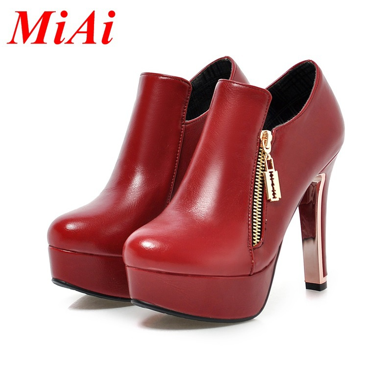 f53e395258c4 Get Quotations · 2015 New fashion women ankle boots round toe zip party shoes  women high heel ankle boots