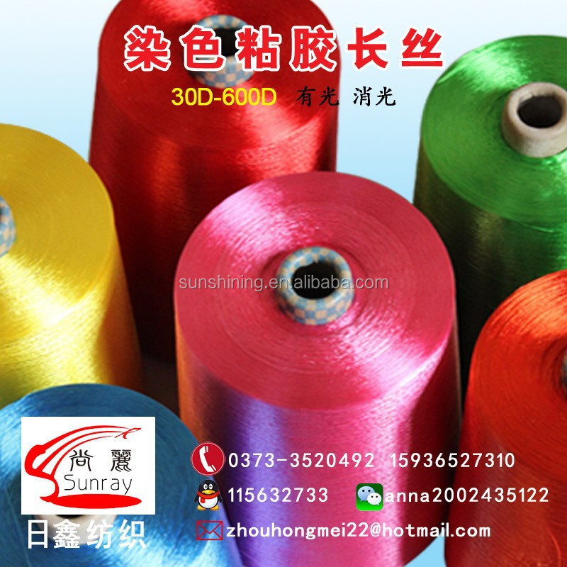 cake dyed viscose filamet yarn bright 100D/38F