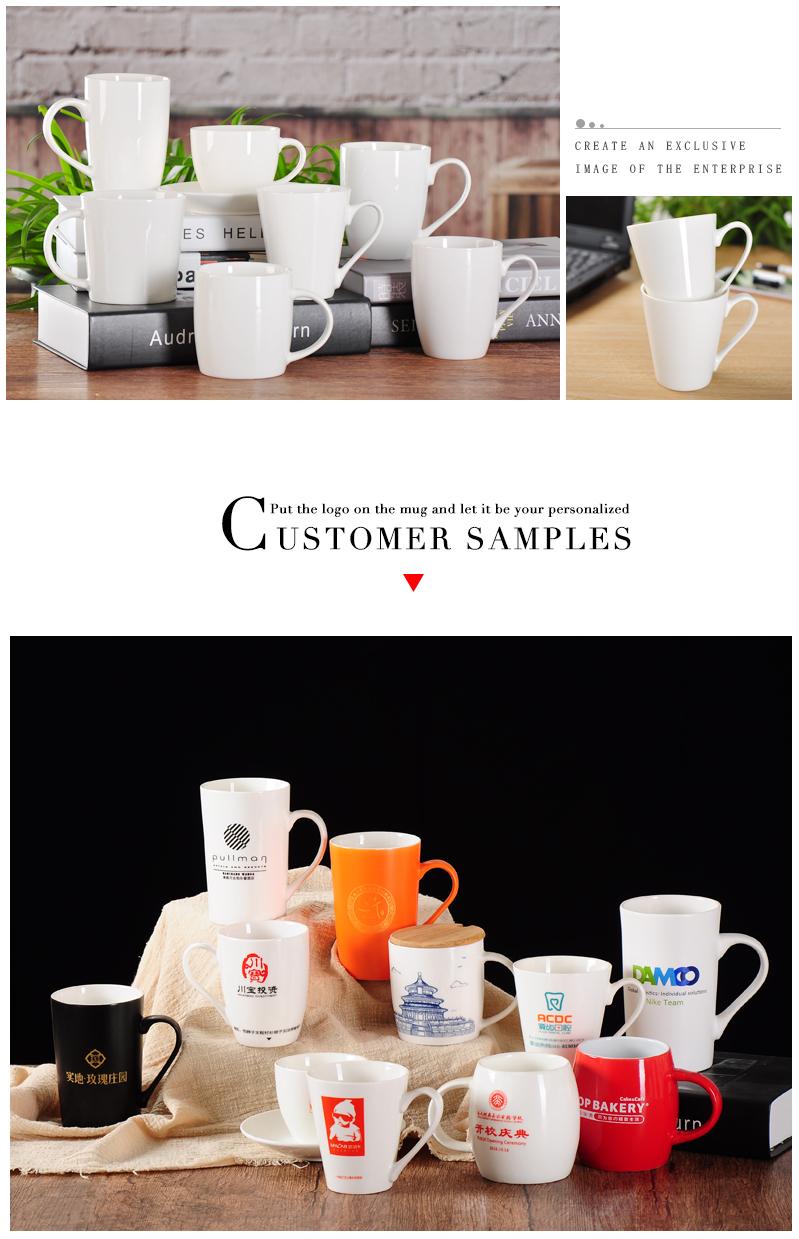 DIY Coffee Mugs Printing Custom Logo Ceramic Coffee Cup 11OZ White Mugs Personalized Text Mugs