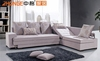 Popular furniture leisure sofa as your optional 6140