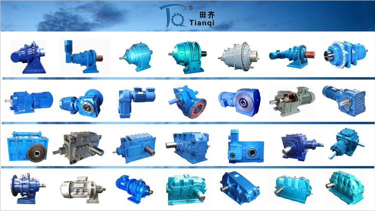 H PV series High quality Unique speed reducer HB helical gearbox / gear box