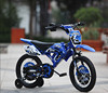 "China bicycle supplier 12"" 16"" kids pedal motorcycle"