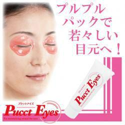 Anti-wrinkle And Revitalizing Eye Cream Dark Circles Gel Pack For ...