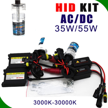 E-mark CE car headlight kit all in one hid kit Brightest hid projector ballast lights h1 h4 h8 d1s xenon h7 12v 55w 6000k