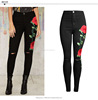 Ladies sexy slim embroidery black ripped jeans pants